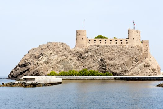 Oman, Muscat, Al Jalali Fort, Middle East, Central Asia, Group Travel, Incentive Travel, MICE (NCN)