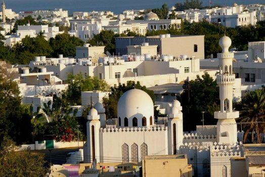 Oman, Muscat, Middle East, Central Asia, Group Travel, Incentive Travel, MICE (NCN)