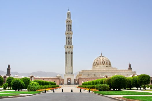 Oman, Muscat, Sultan Qaboos Grand Mosque, Middle East, Central Asia, Group Travel, Incentive Travel, MICE (NCN)